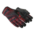 ★ Specialist Gloves | Crimson Kimono <br>(Well-Worn)