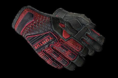 ★ Specialist Gloves   Crimson Kimono (Well-Worn) Prices
