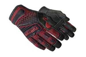 Specialist Gloves Crimson Kimono Well Worn