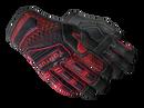 ★ Specialist Gloves | Crimson Kimono