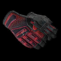 Specialist Gloves | Crimson Kimono