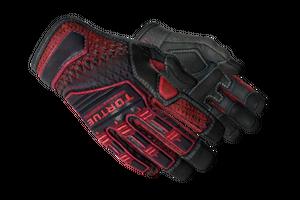 Specialist Gloves Crimson Kimono Minimal Wear