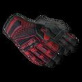 ★ Specialist Gloves | Crimson Kimono <br>(Minimal Wear)
