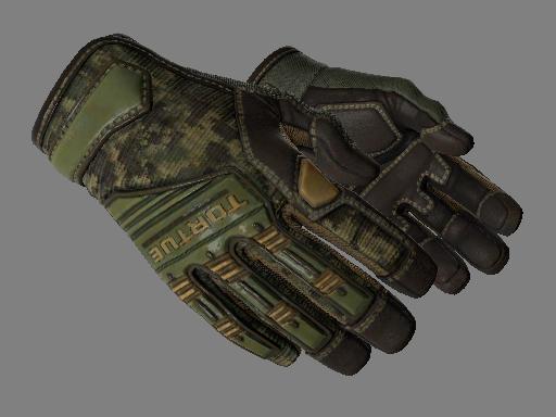★ Specialist Gloves | Forest DDPAT (Minimal Wear)