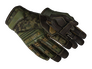 Specialist Gloves - Forest DDPAT