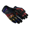 ★ Specialist Gloves | Marble Fade <br>(Minimal Wear)