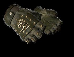 ★ Hydra Gloves