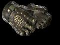 ★ Hydra Gloves   Rattler