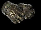 ★ Hydra Gloves | Rattler (Minimal Wear)