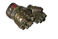★ Bloodhound Gloves | Guerrilla (Factory New)