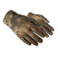 ★ Driver Gloves | Convoy <br>(Battle-Scarred)
