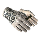 ★ Driver Gloves | Snow Leopard (Field-Tested)