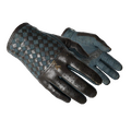 ★ Driver Gloves | Lunar Weave <br>(Field-Tested)