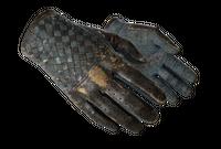 ★ Driver Gloves | Lunar Weave (Battle-Scarred)