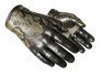 Skin Driver Gloves | Diamondback