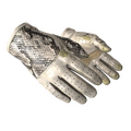 ★ Driver Gloves | King Snake <br>(Field-Tested)