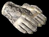 ★ Driver Gloves | King Snake (Field-Tested)