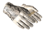 Skin ★ Driver Gloves | King Snake