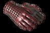 ★ Driver Gloves | Crimson Weave (Minimal Wear)