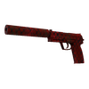 USP-S | Check Engine <br>(Factory New)