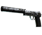 USP-S   Forest Leaves (Battle-Scarred)