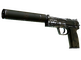 USP-S   Forest Leaves (Field-Tested)