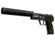 USP-S | Forest Leaves (Field-Tested)