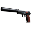 USP-S | Caiman <br>(Field-Tested)