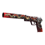 USP-S | Kill Confirmed (Minimal Wear)