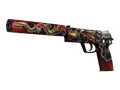 USP-S | Kill Confirmed (Battle-Scarred)