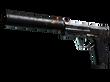 USP-S Orion