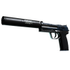 USP-S | Guardian <br>(Field-Tested)