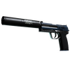 USP-S | Guardian <br>(Factory New)