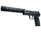 USP-S | Night Ops (Well-Worn)