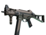 Skin UMP-45 | Corporal