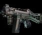 UMP-45 | Corporal (Minimal Wear)