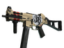 Skin UMP-45 | Grand Prix
