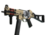 UMP-45 Grand Prix