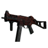 UMP-45 | Full Stop <br>(Field-Tested)