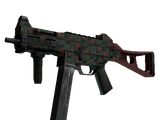 UMP-45 | Day Lily (Factory New)