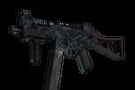 UMP-45 | Facility Dark (Factory New)