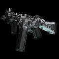 Souvenir UMP-45 | Urban DDPAT <br>(Factory New)