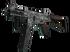 sell CS:GO skin UMP-45 | Gunsmoke