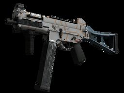 UMP-45 (StatTrak™) | Labirynt