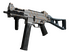 sell CS:GO skin UMP-45 | Labyrinth