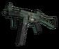 StatTrak™ UMP-45 | Bone Pile (Field-Tested)