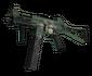 UMP-45 | Bone Pile (Minimal Wear)