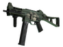 UMP-45 | Bone Pile