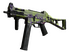 sell CS:GO skin StatTrak™ UMP-45 | Delusion