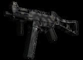 UMP-45   Сажа, Немного поношенное, 3.68$
